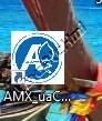Khởi động phần mềm AMX-COMTCP